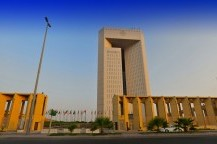 cheap airline tickets to jeddah
